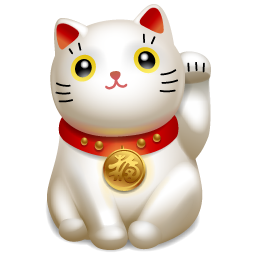 Cat 3 Icon Free Download As Png And Ico Icon Easy