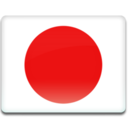 Japan Flag Icon Free Download As Png And Ico Icon Easy